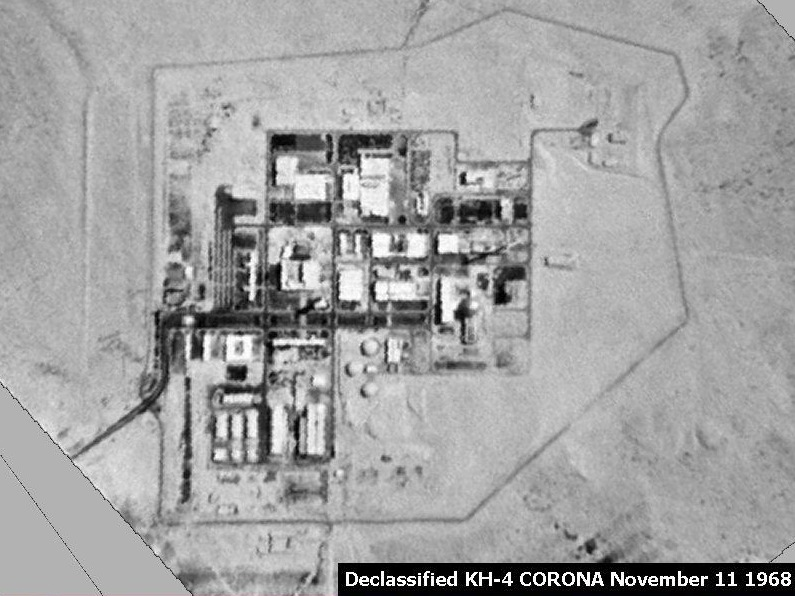 Nuclear reactor in dimona israel