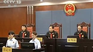 Kínában 193 ezer dollárt ér egy ember élete
