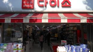 Virágzó olcsó boltok Dél-Koreában