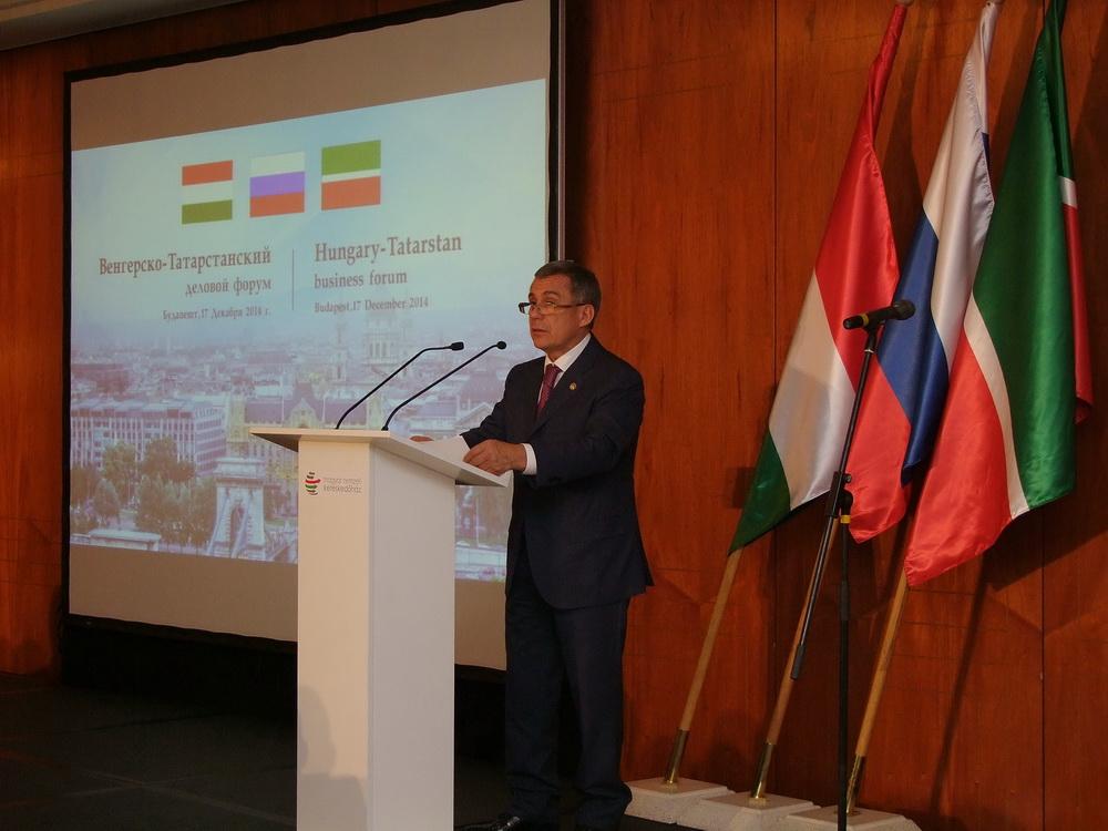 Tatár-Magyar üzleti fórum