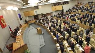 Orosz Duma: Krím =NDK