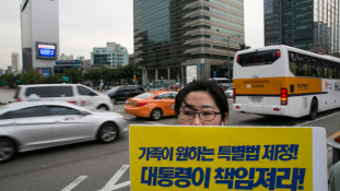 Dél-Korea ma sem biztonságosabb, mint 20 éve