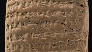 A zsidók babiloni fogságának idejéből származó leleteket találtak izraeli régészek