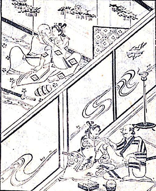 A sudó elbeszélése - 1661
