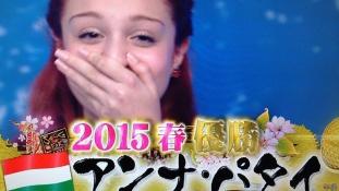 Japánban Annának sikerült