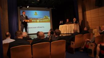 Voronyezsi-magyar együttműködési szerződés