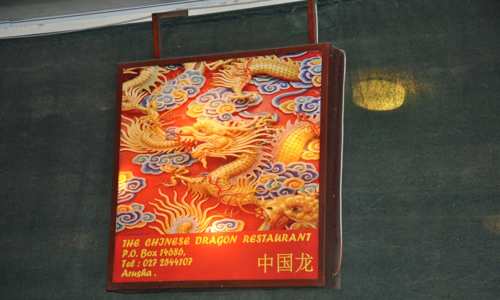 arusha chinese dragon restaurant