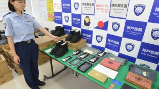 Rekordszámú hamisítvány Japánban