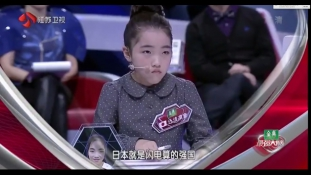 9 éves japán lány győzte le Kínát