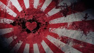 """Miért nem mondják japánul: """"szeretlek""""?"""