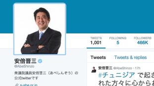 """Abe fizet a Facebookért, """"ahogy mindenki"""""""