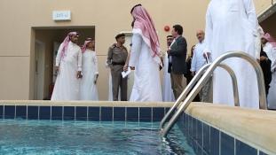 Cella vagy hotelszoba? Pillantás egy szaúdi luxusbörtönbe