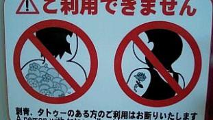 Már nem tilos a tetkó a japán fürdőkben?
