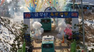 Önkéntes angoltanárokat vár Észak-Korea