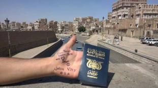 Arab fiatalok Izraelt támogató kezdeményezése az interneten