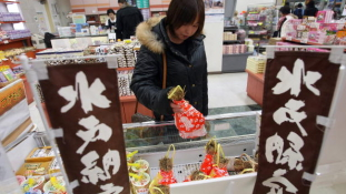 Fura vásárlók mindenhol vannak – a japán top 10