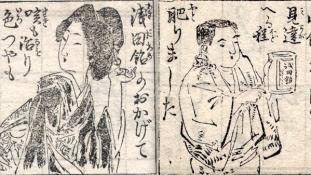 100 éve még a gazdagságot jelképezte, ezért is volt vonzó a kövérség Japánban
