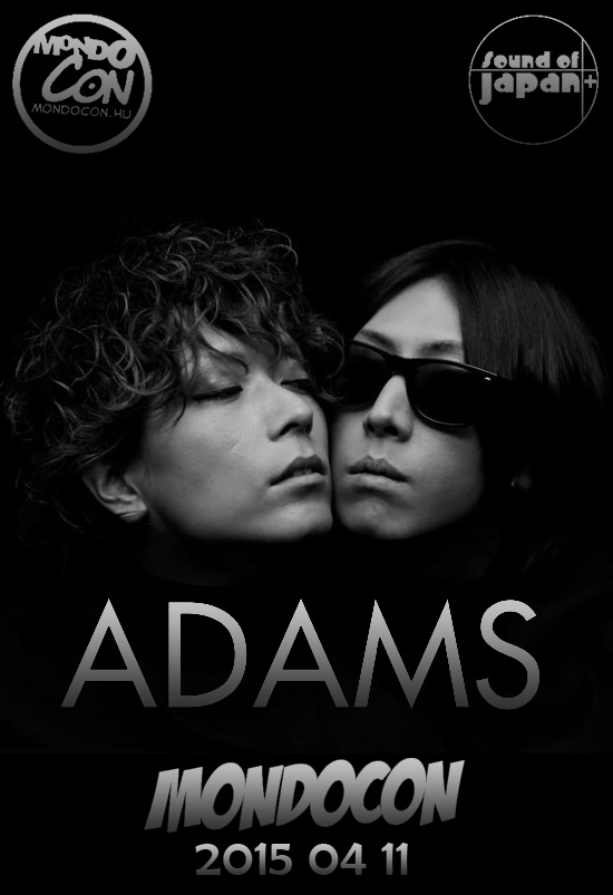 adams2015