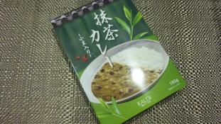 Megkóstolnád? – Zöld teás curry