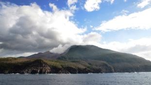 Kitört a Jakusima vulkán Japánban