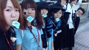 Óvszernap és egyéb furcsa japán ünnepek
