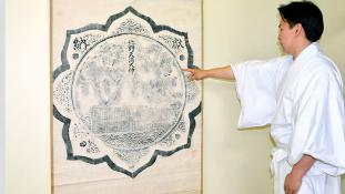 A papok tükrének elfeledett titka – miért kellett elrejteni egy világtérképet?