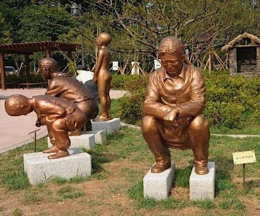 suwon-toilet-park