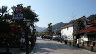 Házat adnak Japánban, ha vállalod a vidéki életet