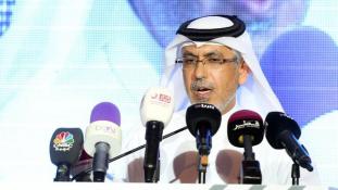 Botrány Katarban: Kámaszútra-pózok egy napilapban