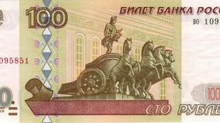 Bankjegyen a Krím visszacsatolása