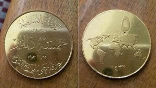 Aranypénzt vernek a terroristák