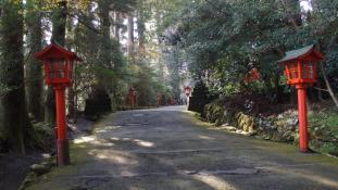 Riadókészültség Japán népszerű turistahelyén