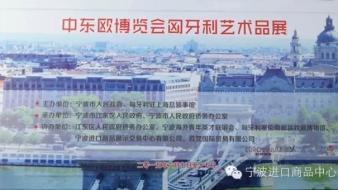 Rólunk írták Kínában