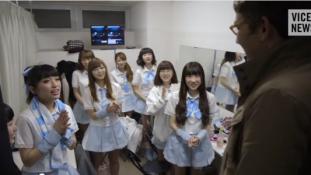 A japán iskoláslány-biznisz vitája