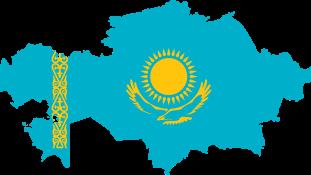 Visa-free travel to Hungarians in Kazakhstan