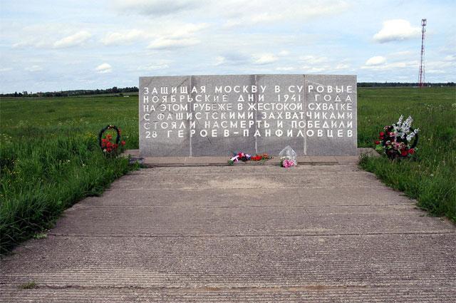 Panfilov 28 gárdistája - emlékmű Duboszekovóban (Wikimedia Commons)