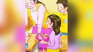 Háromkarú lány miatt hívták vissza a tankönyveket