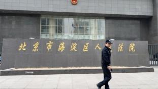 Kínában nem kifizetődő a korrupció
