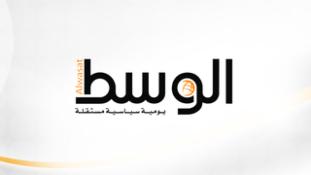 Bahrein: lecsaptak az ellenzék legnagyobb lapjára