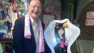 Belga politikus lobbizik AKB48 koncertért