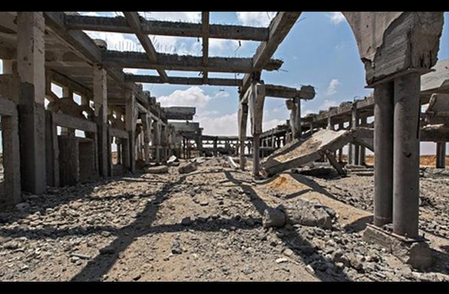 gázai reptér