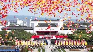 Külföldi államfőkkel és katonákkal emlékezik a II. világháború végére Kína