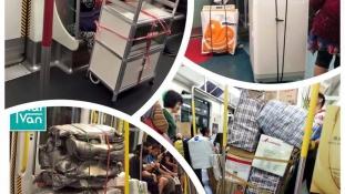 Mi szúrja a személyzet szemét a hongkongi vonatokon?