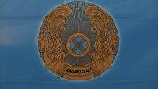 Konferencia a Kazah Kánság 550. évfordulóján