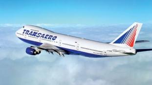 Csődbe megy az orosz légitársaság