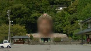 Új és vicces szinten a Google-adatvédelem Japánban