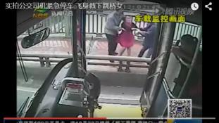Öngyilkosságot akadályozott meg a buszsofőr