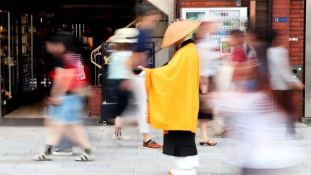 Magyar diplomata nyert fotópályázatot Japánban