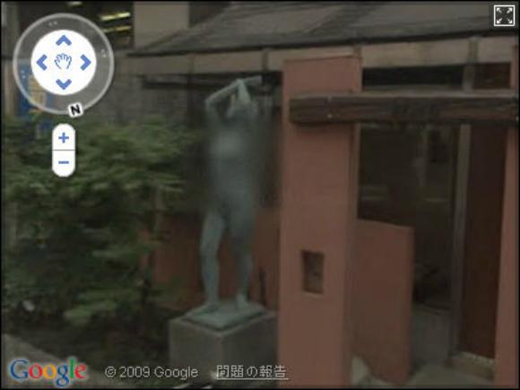 statueblur