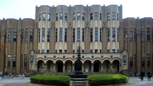 Tokiót lekörözték az ázsiai egyetemek versenyében